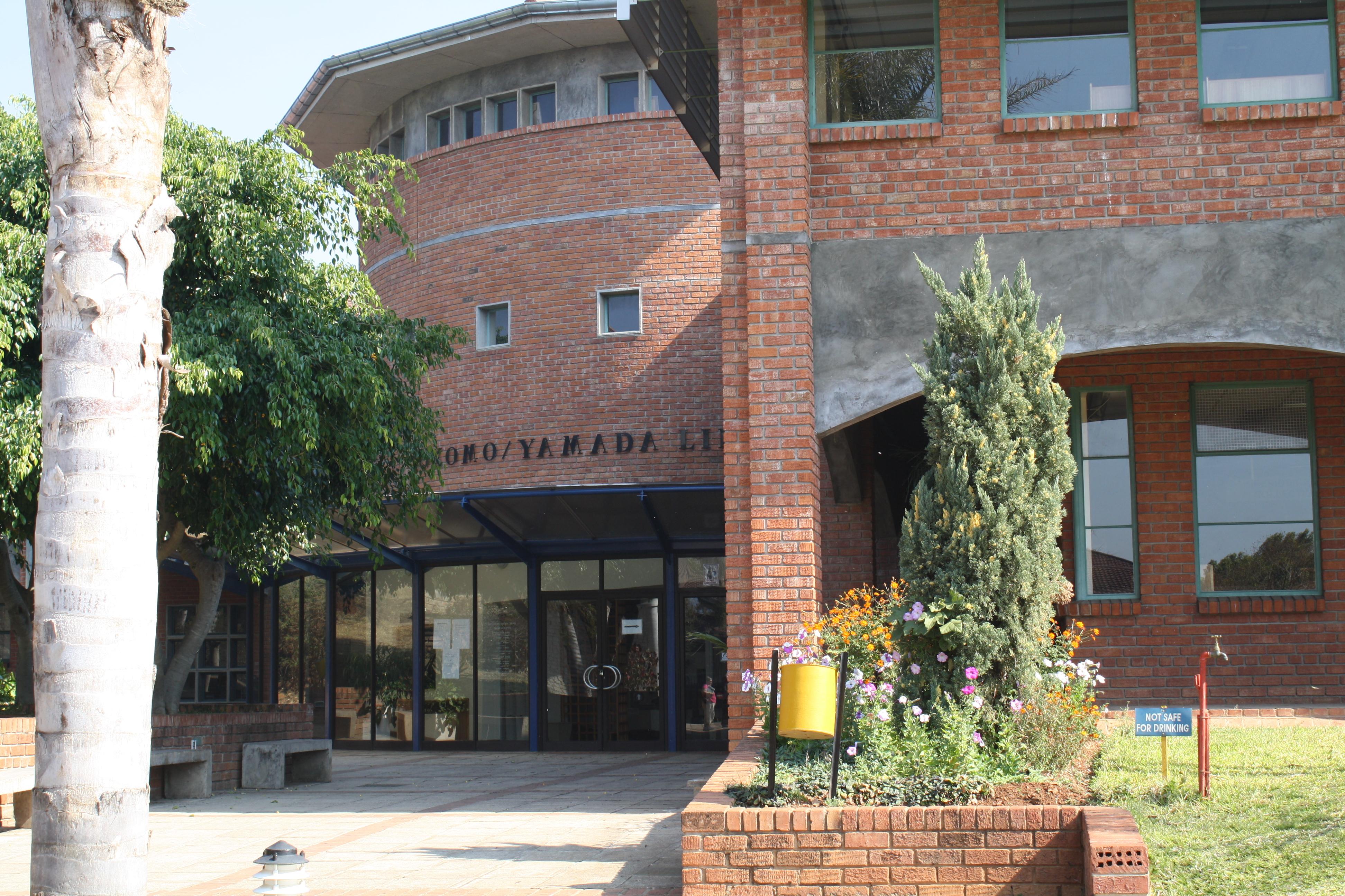 Great Zimbabwe University Library - induced info